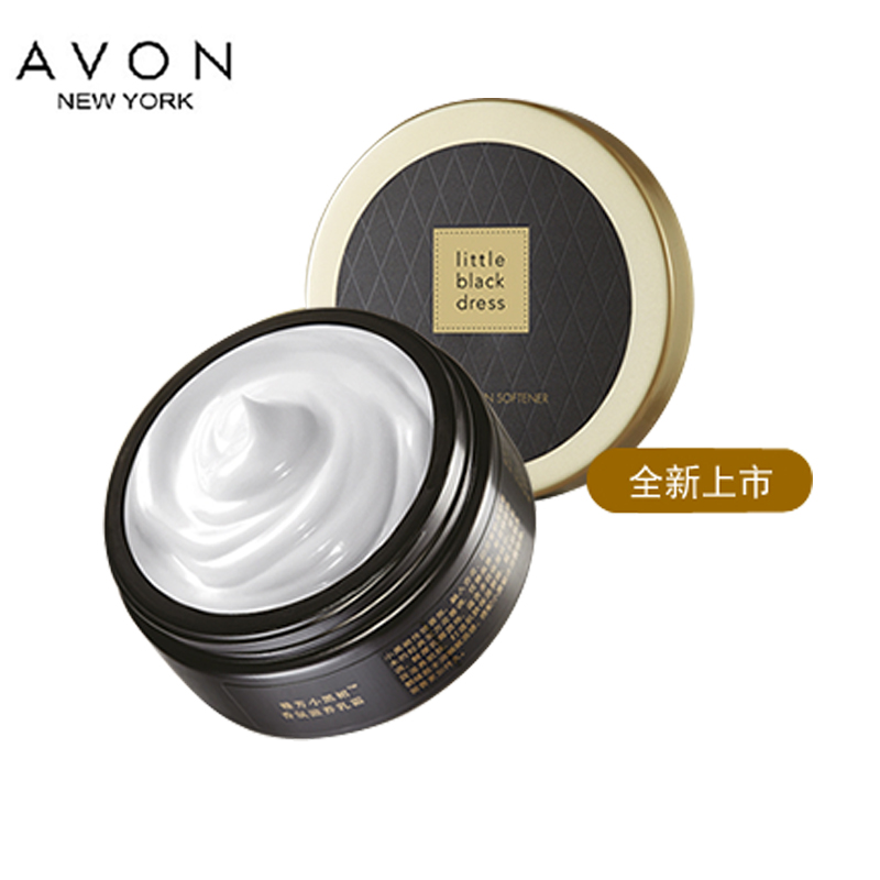 Free shipping avon little black dress body classic oriental floral fragrance nourish cream 150g of grace and elegance
