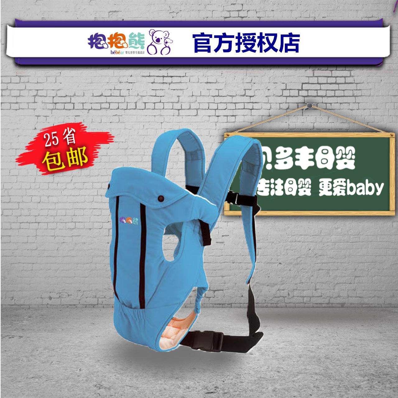 Free shipping baby bear hug multifunctional baby sling baby sling summer breathable baby sling baby sling infant sling back