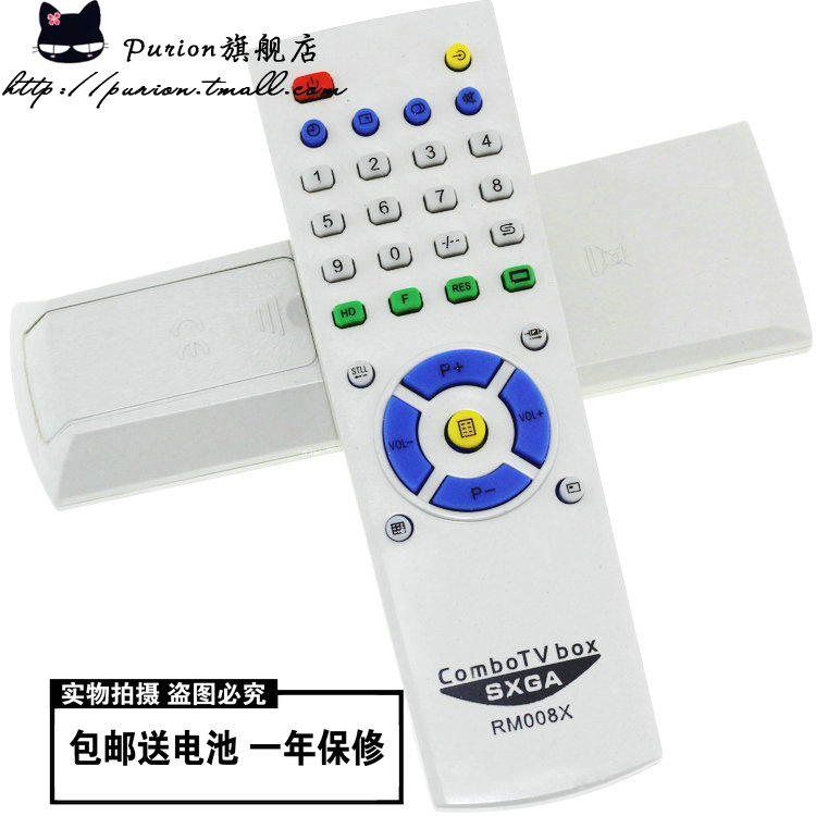 Free shipping best us gifted figure tv box remote control rm009a RM008X gadmei 008 v e utv300