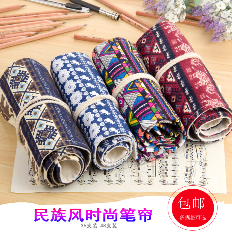 Free shipping bo lunsi 36/48 holes colored pencil pen canvas bags canvas curtain curtain curtain wind ethnic korean version of the letter
