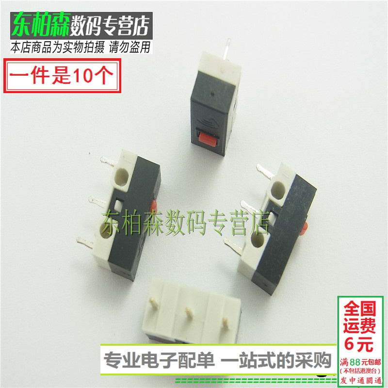 Free shipping-button mouse switch tripod (10) touch micro switch button switch sessile