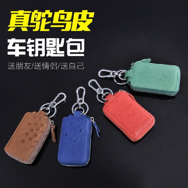 Free shipping car key pendant fox fur wool men's car keychain creative cute fox plush keychain key ring hanging