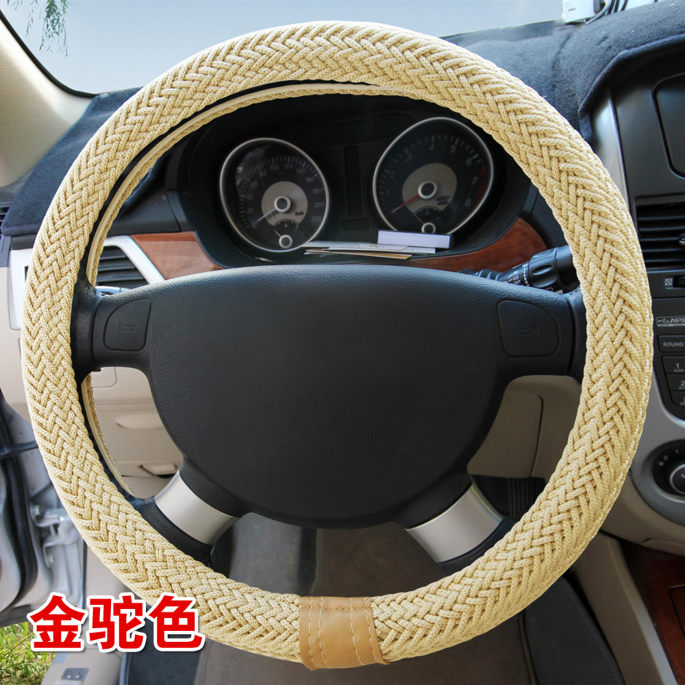 Free shipping car with the steering wheel cover handlebar sets m number of multicolor hand made ice silk steering wheel cover summer seasons with