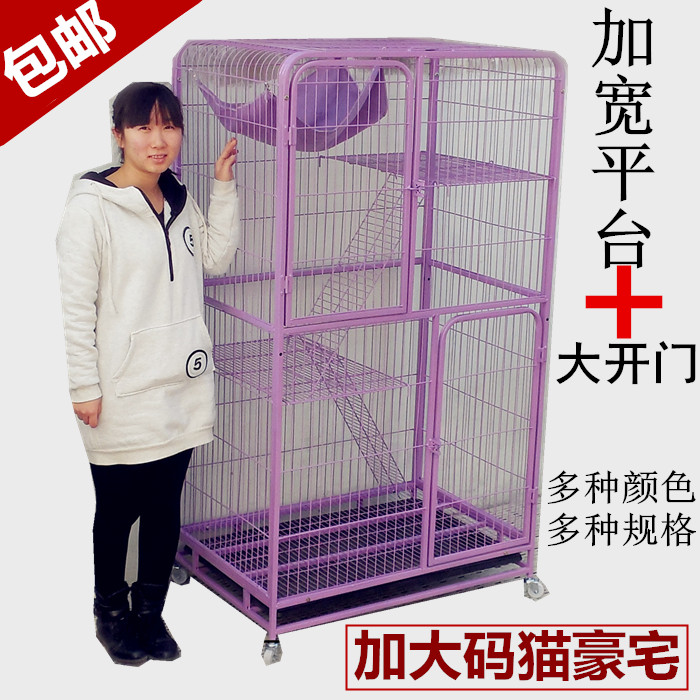Free shipping cat climbing frame multilayer double three large cat cage cat villa encryption encryption folding large cat cage