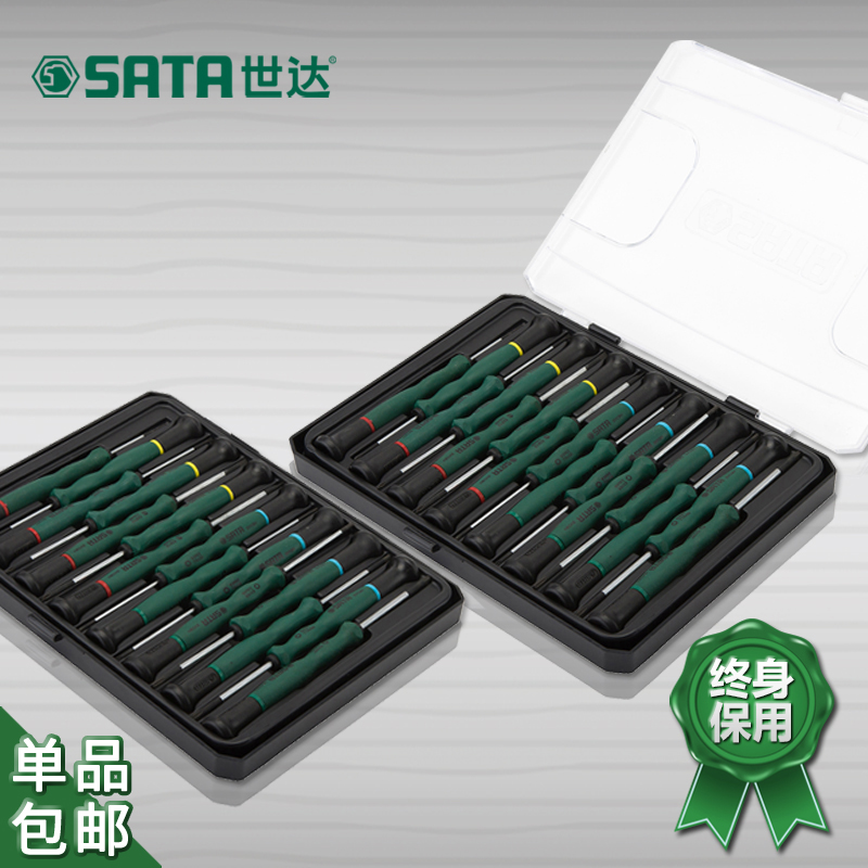 Free shipping cedel sata tools 15 pieces of integrated mini notebook computer repair tool kit screwdriver set