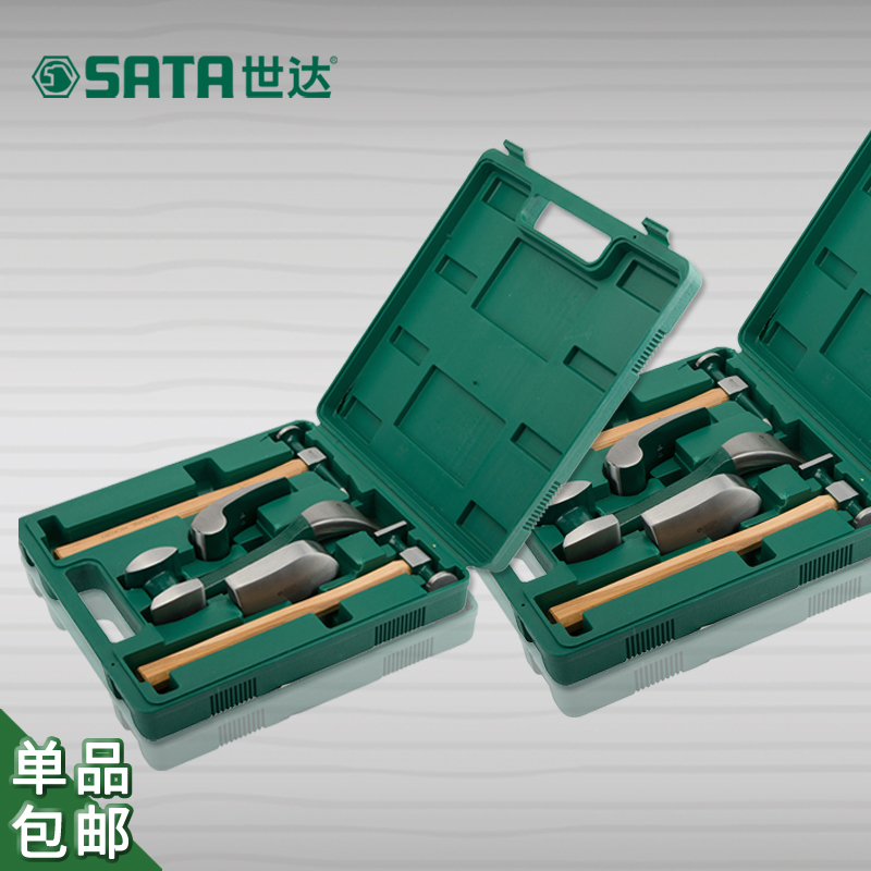 Free shipping cedel sata tools aftermarket car care tools 6 sets of automotive sheet metal tools