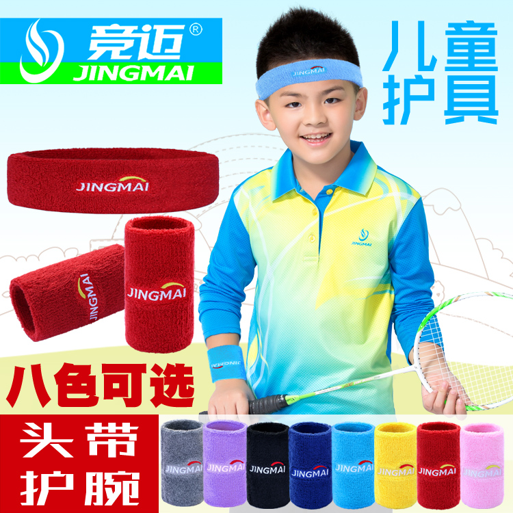 Free shipping competing mai children row ball boys and girls running headband basketball wrist brace wrist movement to wipe sweat breathable sweat band