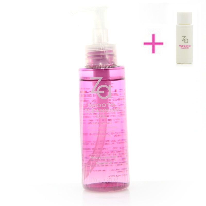 Free shipping counter genuine za/ji rui yan dual net cleansing oil 100 ml/200 ml deep cleansing facial