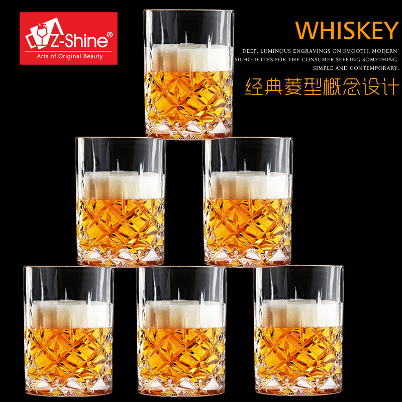 Free shipping creative wine cup whiskey cup transparent glass bar beer mug cup creative cup juice cup