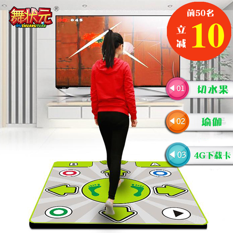 Free shipping dance champion multifunction consoles with yoga dance dance revolution tv computer dual single dance blanket thicker cut fruit