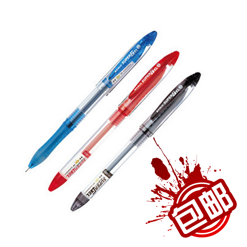 Free shipping dawn fine GP121 whole needle 38mm gel pen pen pen 2 black blue red
