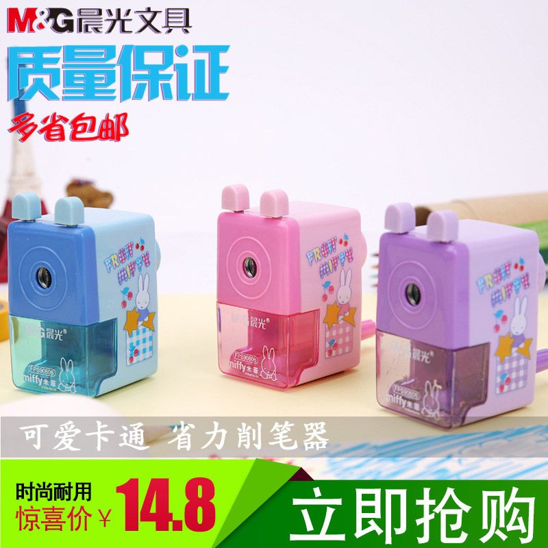 Free shipping dawn student stationery miffy cranked pencil sharpener cartoon pencil sharpener pencil sharpener pencil sharpeners pencil sharpener pencil sharpener machine pencil sharpener pencil sharpener fps90606