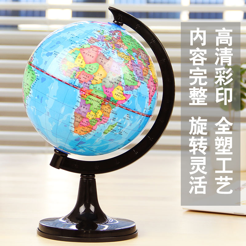 Free shipping deli 3032 deli tellurion trumpet desktop globe 2CM cm teaching edition super clear