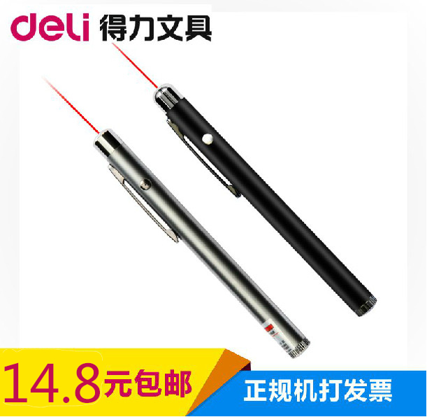 Free shipping deli 3933 infrared speech pen red laser pointer pen flashlight teaching office stationery supplies