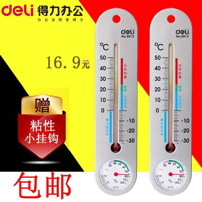 Free shipping deli 9013 indoor and outdoor temperature and humidity table thermometer hanging thermometer can be hung large shed humiture