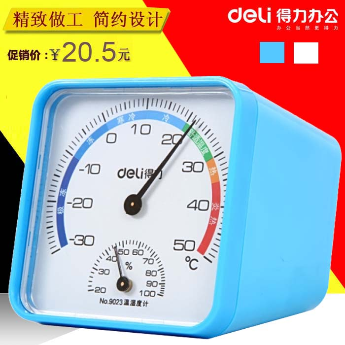 Free shipping deli 9023 colorful mechanical household household thermometers baby room hygrometer thermometer hygrometer wet thermometer exquisite