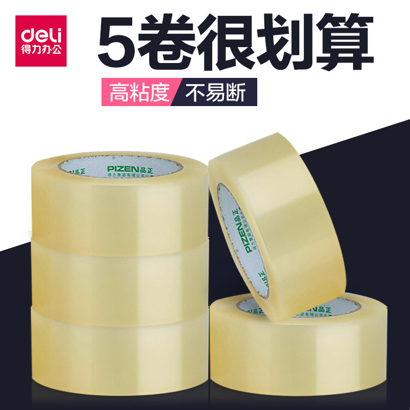 Free shipping deli transparent paper tape sealing tape packing tape wholesale courier sealing glue strong adhesive cloth 5 roll of tape