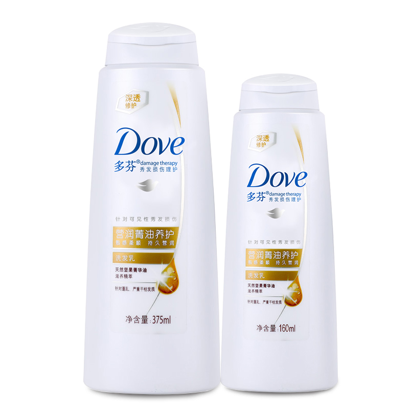 dove china imc report Pepsico 2015 annual report i 2015 annual report i performance with purpose $81 b free cash fl ow, excluding in china, marking the continued expansion.