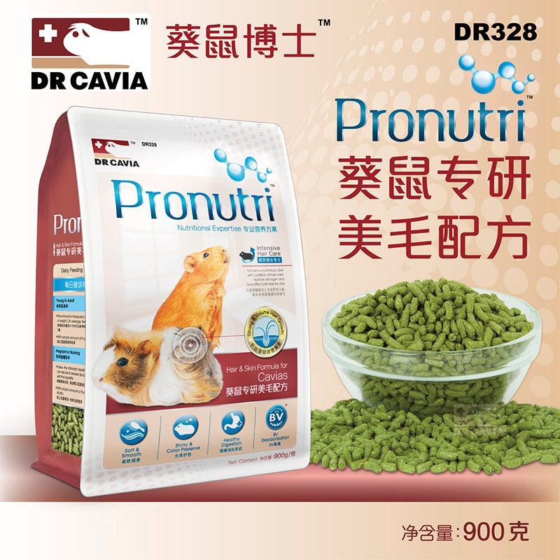 Free shipping dr. specializes in the us gross recipe kwai rat guinea pig food guinea pig food guinea pig food 900g