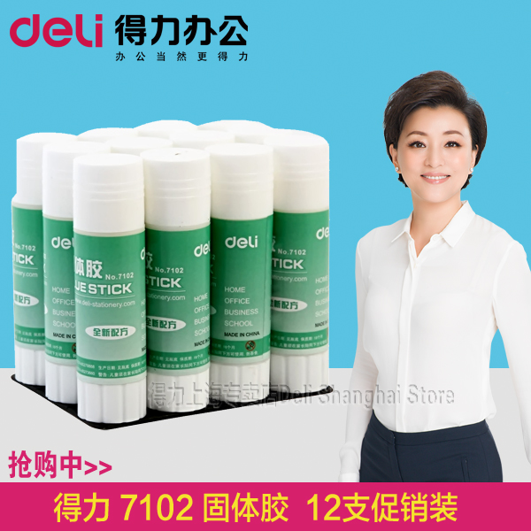 [Free shipping] effective 7102 whole box of 12 glue sticks glue pva glue no. 21g promotional equipment