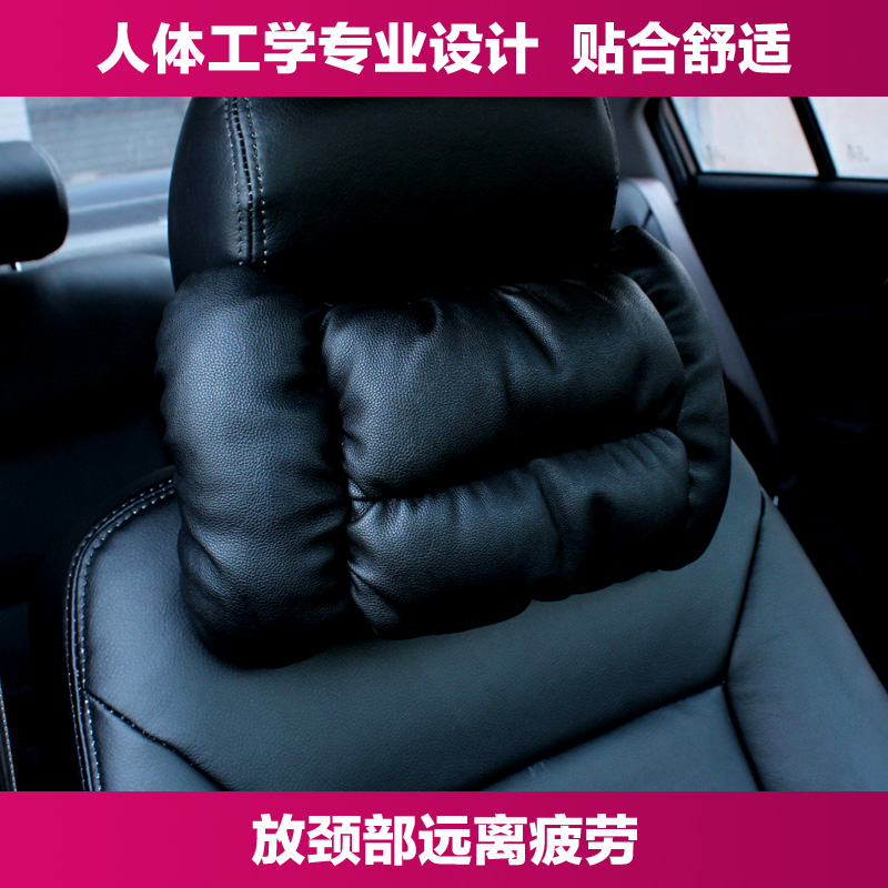 Free shipping four seasons general motors car headrest pillow neck pillow car interior accessories one pair to protect the cervical spine leather