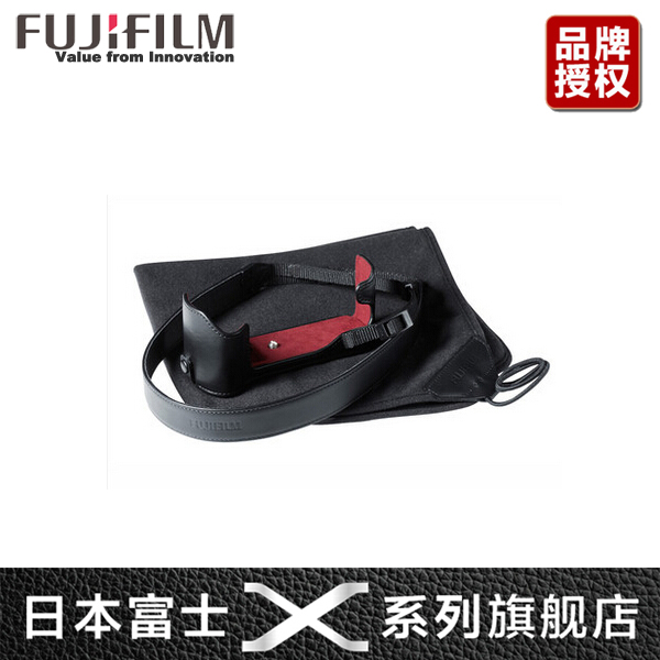 Free shipping fujifilm/fuji BLC-XT1 suitable x-t1 leather camera bag genuine leather