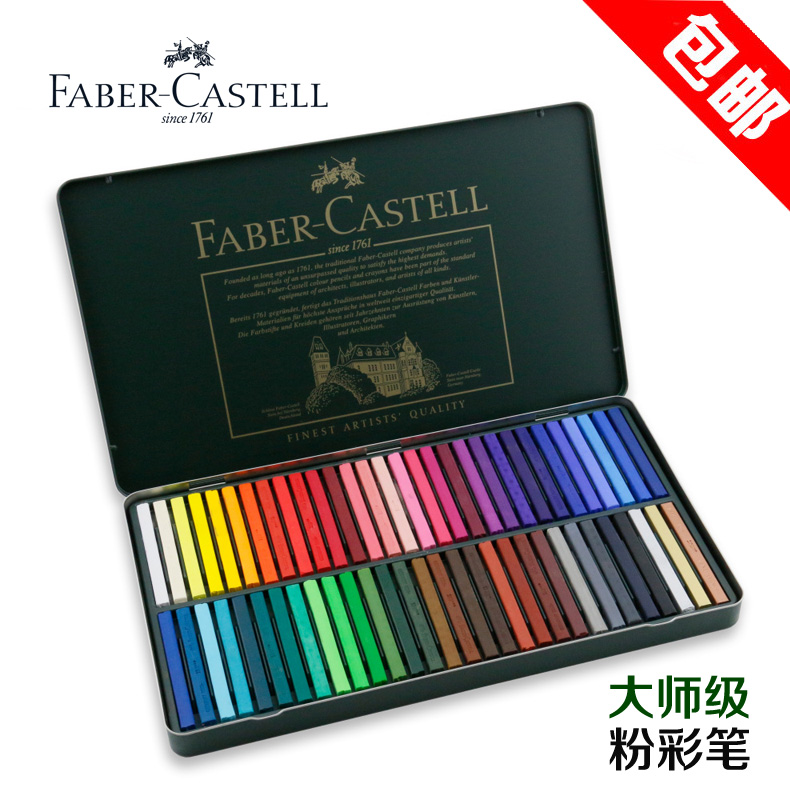 Free shipping germany faber 60/36/24 colors professional color chalk pastel stick powder brush artist grade green tin