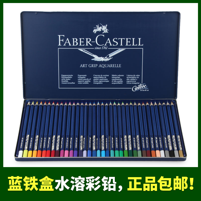 Free shipping germany faber blue tin soluble color pencils 12 color 24 color 36 color 60 color soluble color of lead