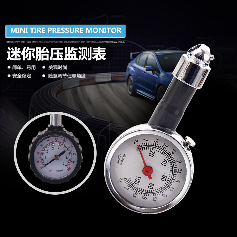 Free shipping high precision auto tire gauge car tire pressure tire gauge tire pressure gauge digital tire pressure monitoring deflatable