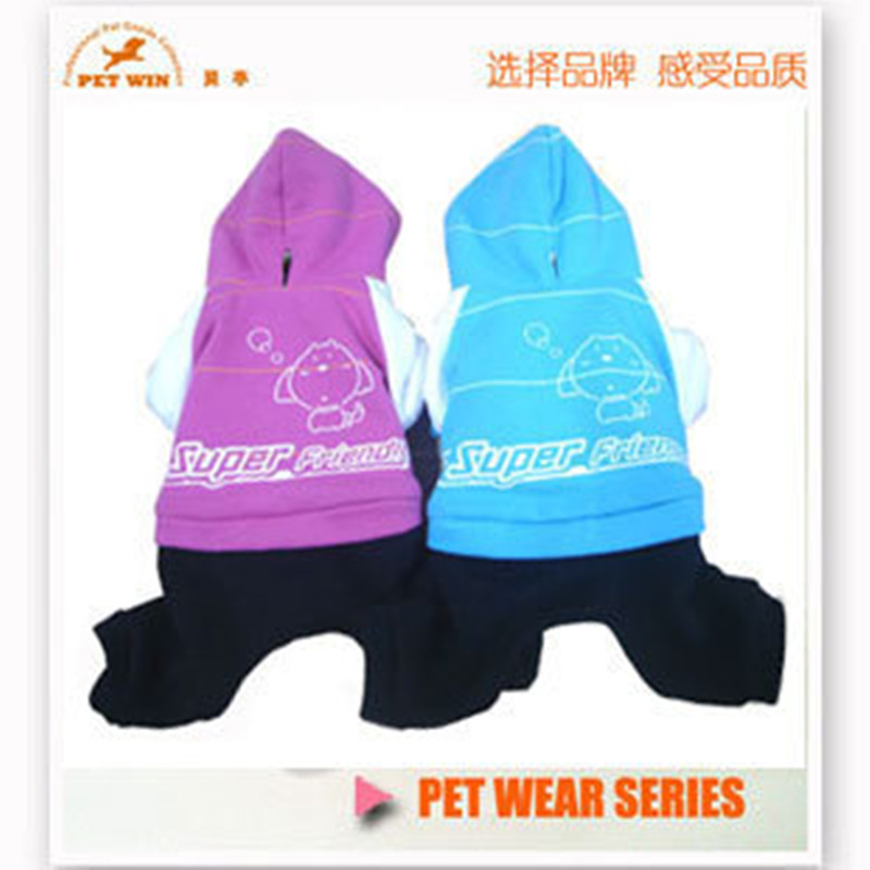 Free shipping high quality dog clothes four legs warm dog coat pet clothes expensive bin taidi dogs and cats clothes