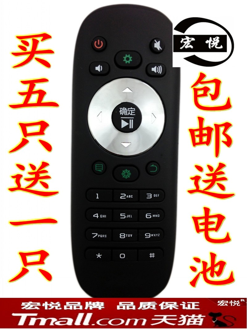 Free shipping hisense led32k360x3d 3d intelligent network led tv remote led39k360x3d