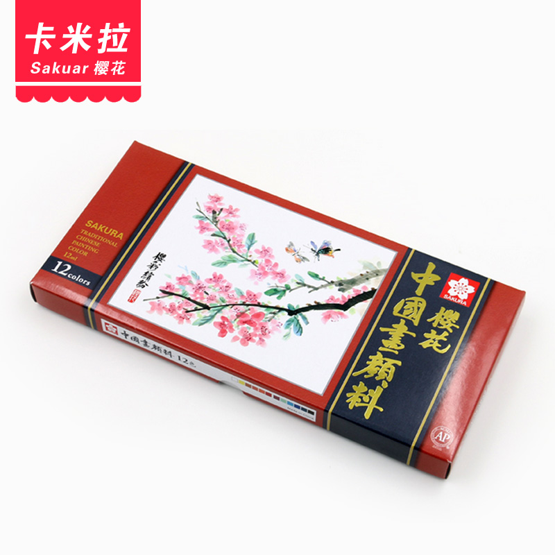 Free shipping japanese cherry 24 color pigment painting chinese painting pigments 12 color/18 color landscape painting painting paint suit 12 ml