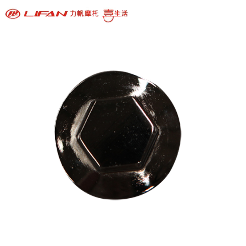 [Free shipping] lifan motorcycle 158MJ compont new original car parts oil filter cover