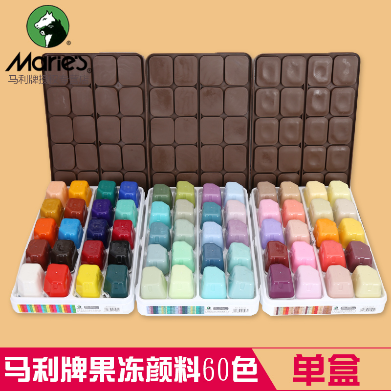 Free shipping marley brand jelly pigment + box set a total of 60 color gouache paint pigment senior gray poster paint
