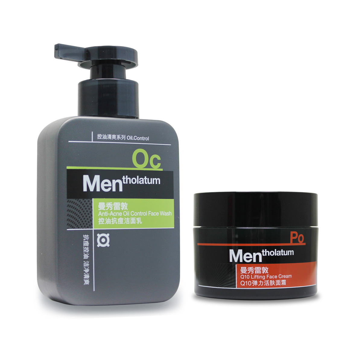 Free shipping mentholatum men's skin care wrinkle oil control acne cleanser piece + q10 stretch creme
