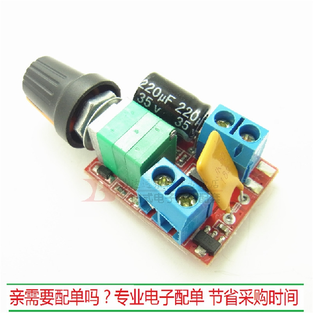 Free shipping mini 3v6 pwm dc motor speed controller 12 speed control switch 24 v led dimmer