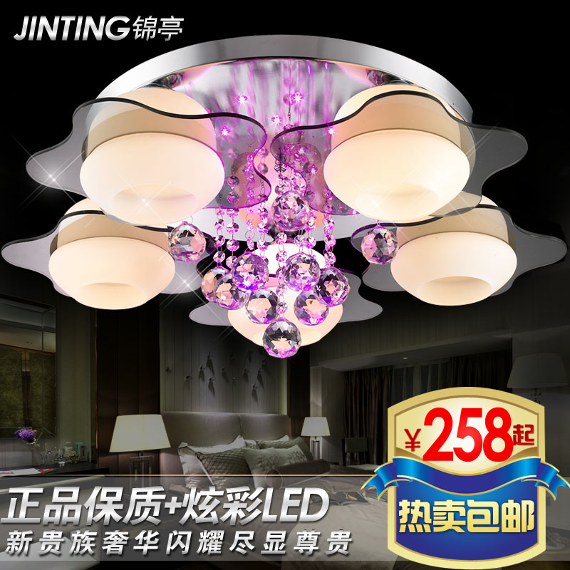 Free shipping modern minimalist living room ceiling lamp crystal lamps bedroom lamps dining room lights le d circular living room lights 7331