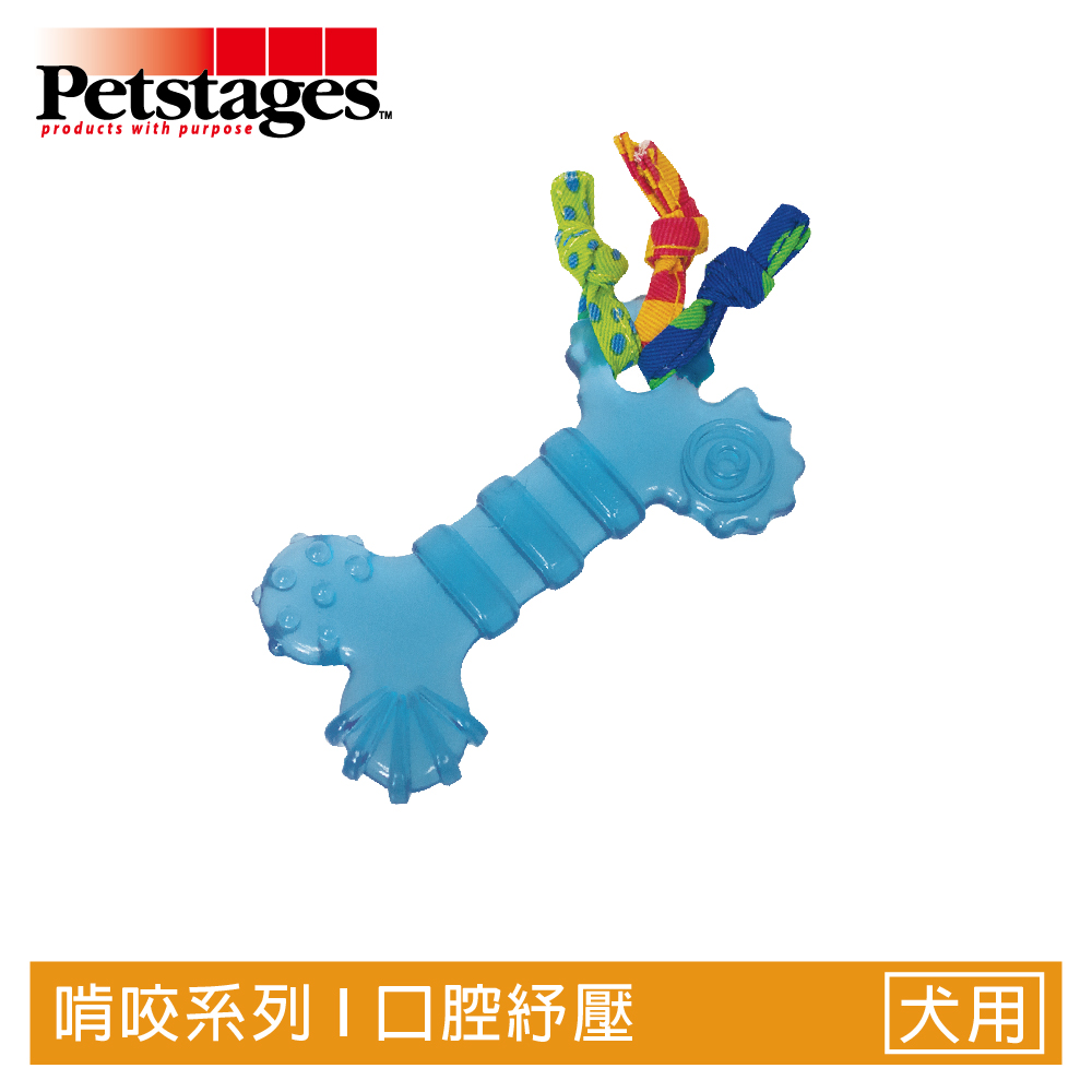 Free shipping oka petstages pet dog cool toy toys expensive bienstock mini small dog bones bite resistant bone