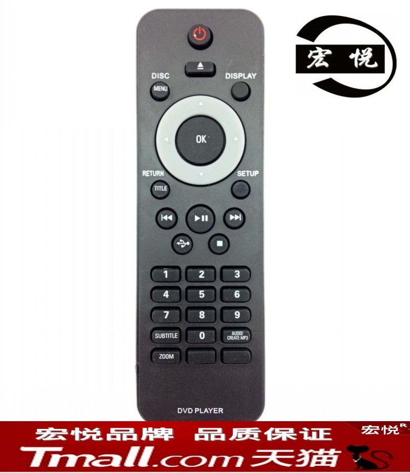 Free shipping philips dvd remote control dvp3000/93 dvp5980k 5986 3258 3366 3560