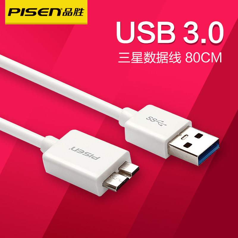 Free shipping product wins usb3.0 data charging cable samsung note3 s5 n9006 note4 data charging cable