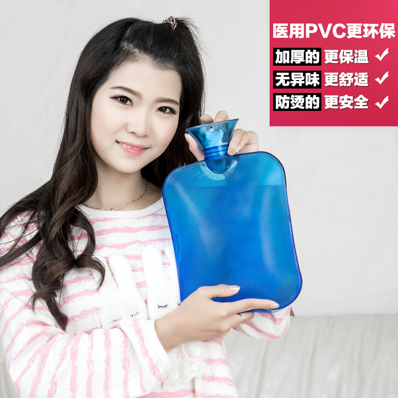 Free shipping pvc hot water bottle hot water bottle safety explosion proof hot water bottle filled with water hand po warm waist treasure bag nuangong
