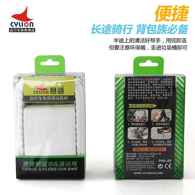Free shipping race collar bicycle bike cleaning tool 12 professional cleaning cloth wipes towel + 12 strip cleaning rope
