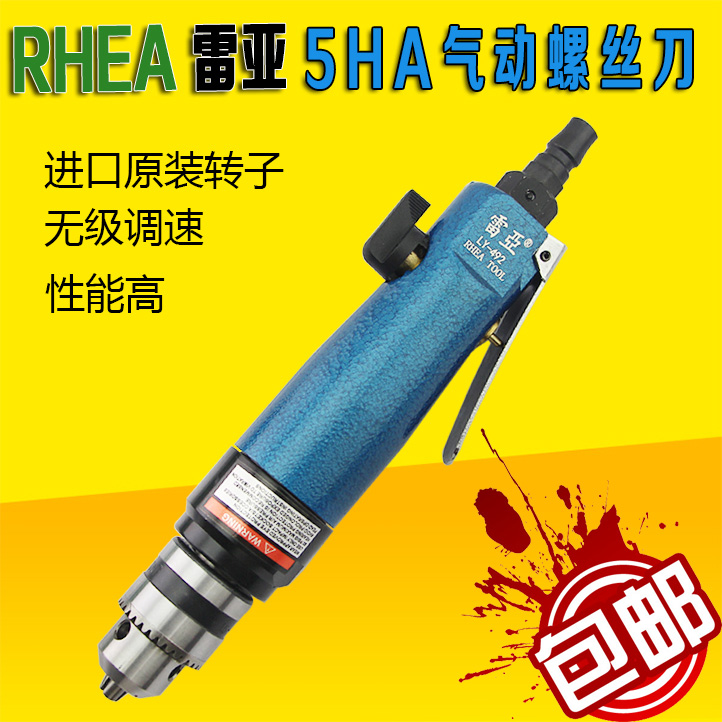 Free shipping  reais 3/8 straight gas drilling 10mm powerful pneumatic drill pneumatic drill with reversing tapping machine