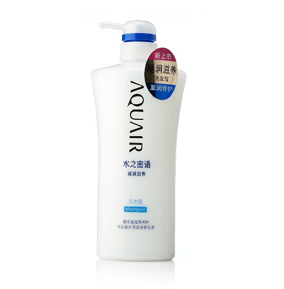 Free shipping shiseido water density yuning run nourishing shampoo 600 ml moisturize and repair smooth moisturizing conditioner