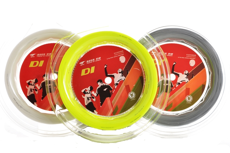 Free shipping sotx/suodeshisuo brand badminton racket line 200 m long tape line feather line d1