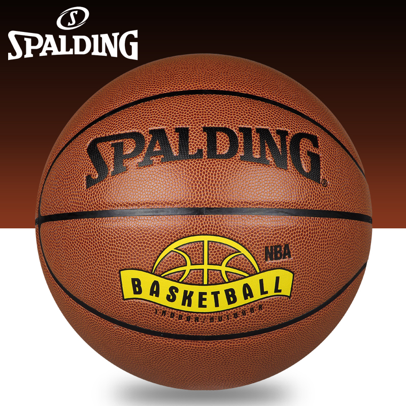 Free shipping spalding spalding basketball nba basketball genuine concrete outdoor basketball leather feel