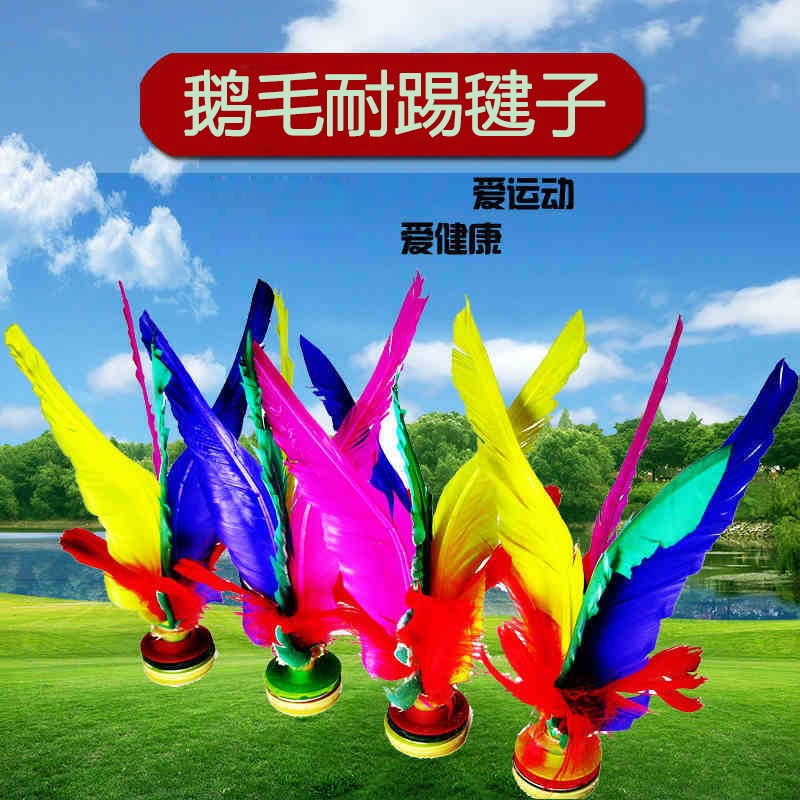 Free shipping spline large goose feather shuttlecock feather shuttlecock shuttlecock game high elastic thick tendon at the end of the game