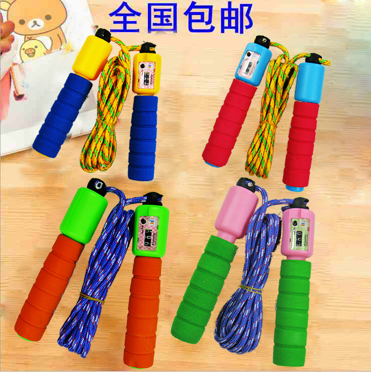 Free shipping sport automatic counting rope skipping student fitness adult children of men and women durable wooden handle skipping rope skipping exam