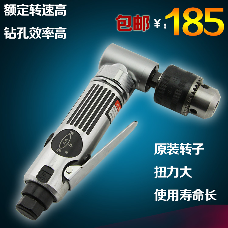 Free shipping tgfβ 10mm elbow elbow industrial grade high speed pneumatic drill pneumatic drill pneumatic drill angle 3/8 gas drilling