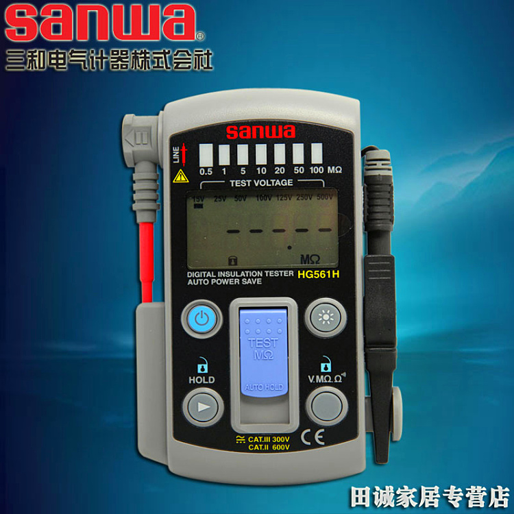 [Free shipping] three and (sanwa) HG561H 、 megger digital insulation resistance tester portable